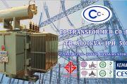 หม้อแปลง 8000 kVA บริษัท น้ำตาลกุมภวาปี