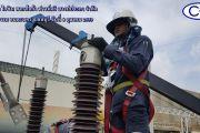 งานซ่อมบำรุงหม้อแปลงไฟฟ้า ขนาด 25000-30000 KVA.