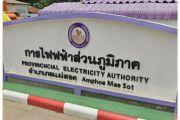 ส่งหม้อแปลงไฟฟ้า พฤศจิกายน (6)