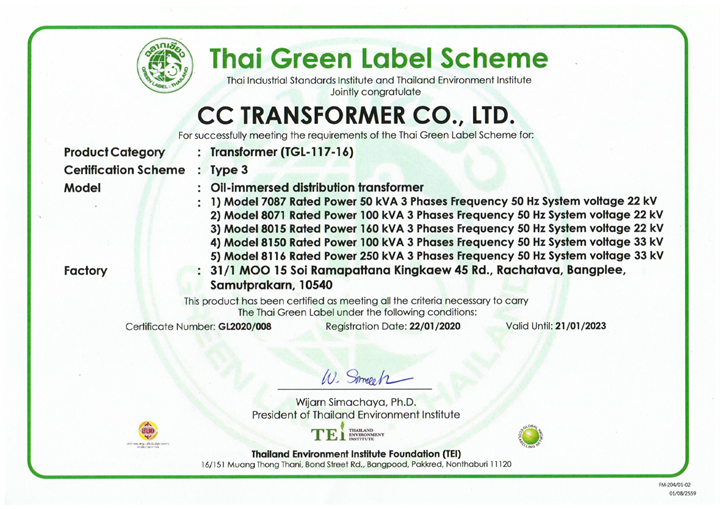 Certificate green lable